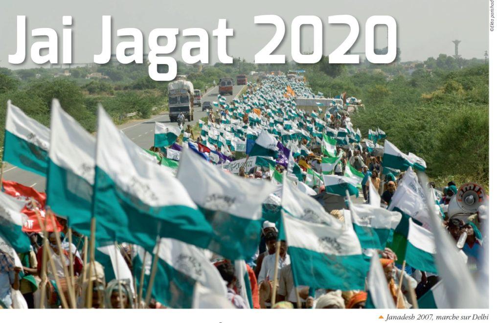Jai Jagat 2020